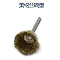 铜丝钢丝磨头